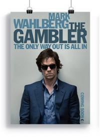film the gambler